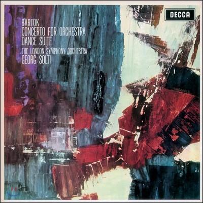 Georg Solti 바르톡: 오케스트라를 위한 협주곡, 춤곡 모음곡 (Bartok: Concerto for Orchestra, Dance Suite)