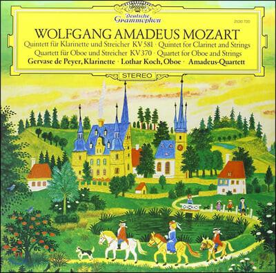 Amadeus Quartet 모차르트: 클라리넷 오중주, 오보에 사중주 (Mozart: Clarinet Quintet K581, Oboe Quartet K370) [LP]