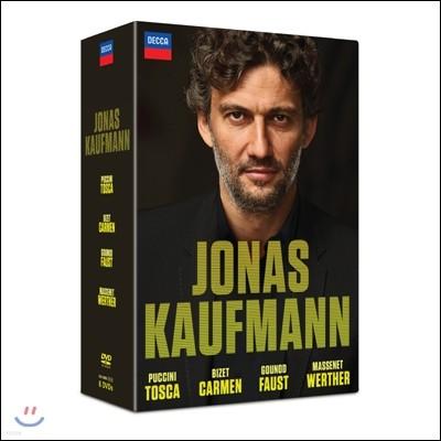 Thomas Hampson / Jonas Kaufmann 4개의 오페라 - 토스카, 파우스트, 카르멘, 베르테르 (4 OPERAS)