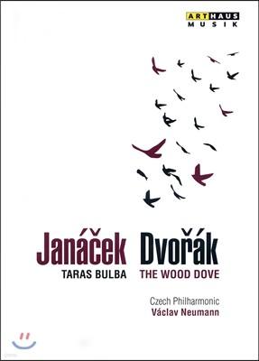 Vaclav Neumann 야나첵: 타라스 불바 / 드보르작: 숲 비둘기 (Dvorak:The Wood Dove / Janacek: Taras Bulba)