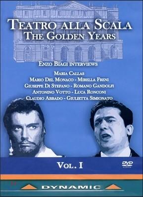 Maria Callas / Mirella Freni 테아트로 알라 스칼라의 황금시대 1집 (Teatro Alla Scala: The Golden Years Vol.1)