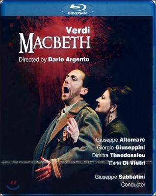 Giorgio Giuseppini 베르디: 맥베스 (Verdi: Macbeth - Sabbatini) 블루레이