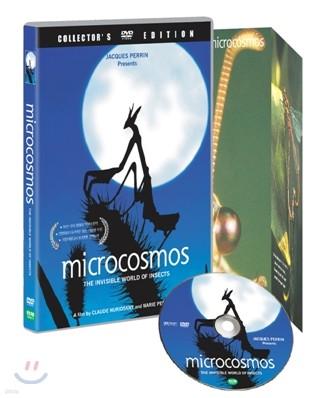 마이크로코스모스 화질보정판 (2Disc)