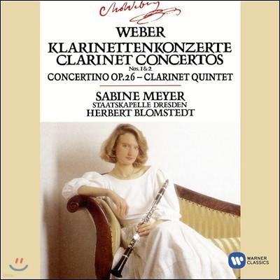 Sabine Meyer 베버: 클라리넷 협주곡, 클라리넷 오중주 (Weber: Clarinet Concertos)