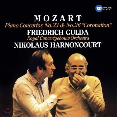 Friedrich Gulda / Nikolaus Harnoncourt 모차르트: 피아노 협주곡 23, 26번 '대관식' (Mozart: Piano concertos Nos.23 & 26)