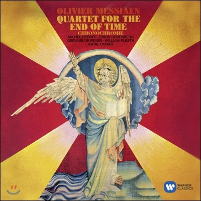 Michel Beroff 메시앙: 시간의 종말을 위한 4중주 (Messiaen: Quartet for the End of Time)