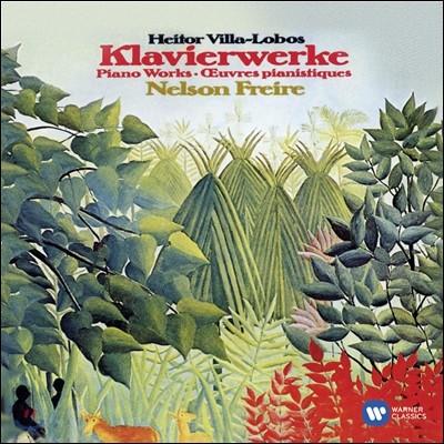 Nelson Freire 빌라 로보스: 피아노 작품집 (Heitor Villa Lobos)