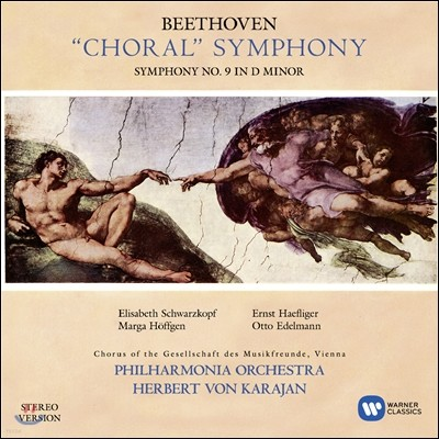 Herbert von Karajan 베토벤: 교향곡 9번 `합창` (Beethoven: Symphony No. 9 in D minor, Op. 125 'Choral')