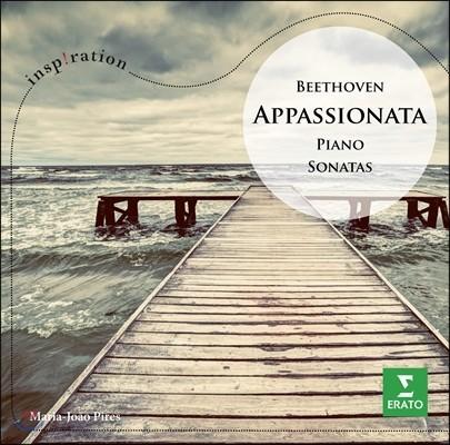 Maria Joao Pires 베토벤: 피아노 소나타 14번 '월광', 8번 '비창', 17번 '템페스트', 23번 '열정 - 마리아 주앙 피레스' (Beethoven: Piano Sonatas)