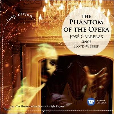 Jose Carreras 호세 카레라스가 부르는 앤드류 로이드 웨버 (Phantom of the Opera - sings Lloyd Webber)