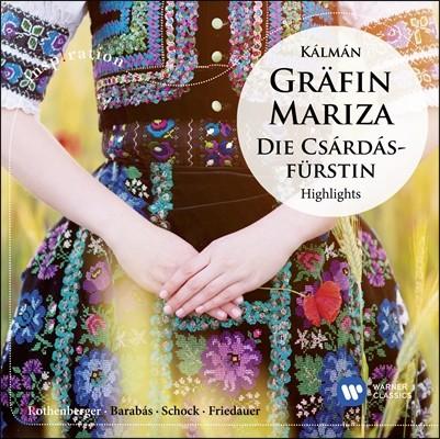 Anneliese Rothenberger 칼만: 오페레타 '마리차 백작부인' 하일라이트 (Kalman: Grafin Mariza, Die Csardasfurstin - Highlights )