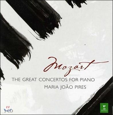 Maria Joao Pires 모차르트: 피아노 협주곡 9, 12-14, 17, 19-21, 23, 26, 27번 (Mozart: The Great Concertos nos 9, 12-14, 17, 19-21, 23, 26, 27)