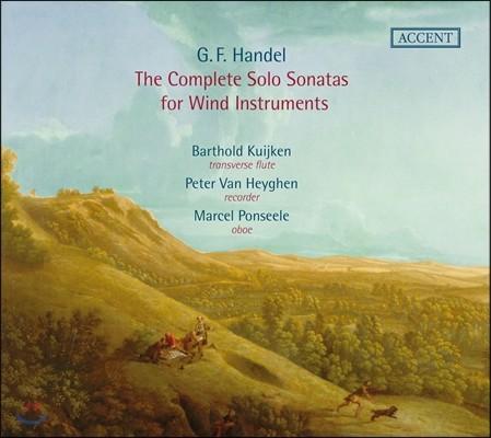 Barthold Kuijken / Marcel Ponseele 헨델: 목관 소나타 전곡 (Handel: The Complete Solo Sonatas for Wind Instruments)