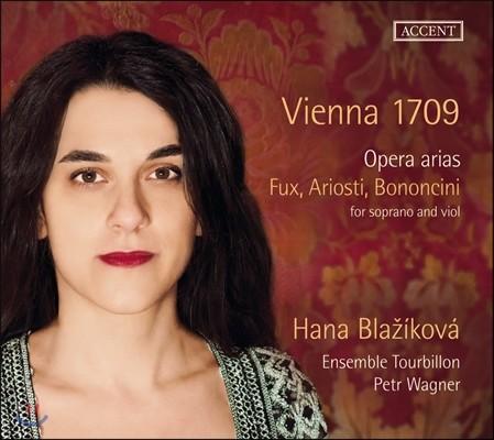 Hana Blazikova 1709년 빈 - 푹스, 아리오스티, 보논치니의 아리아들 (Vienna 1709 - Opera arias by Fux, Ariosti, Bononcini)
