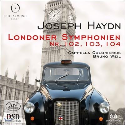 Bruno Weil 하이든: 교향곡 102번, 103번, 104번 (Haydn: Symphonies 102, 103, 104)