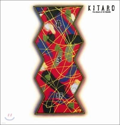 Kitaro - Best Of 10 Years