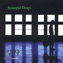 임지훈 6집 - Beautiful Things