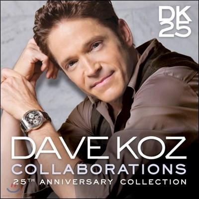 Dave Koz - Collaborations: 25th Anniversary Collection (데이브 코즈 - 콜라보레이션스: 25주년 컬렉션)