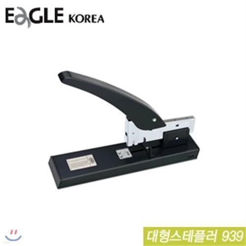 이글코리아 대형스테플러  939  힘이적게드는스테플러 화신공업주식회사 사무용품