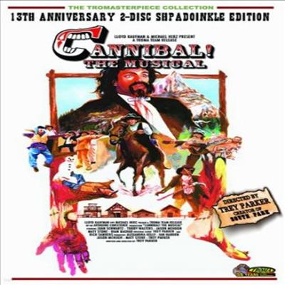 Cannibal The Musical: 13th Anniversary Edition (카니발 더 뮤지컬)(지역코드1)(한글무자막)(DVD)