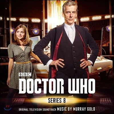 BBC 닥터 후 시즌 8 드라마음악 (Doctor Who Series 8 OST by Murray Gold)