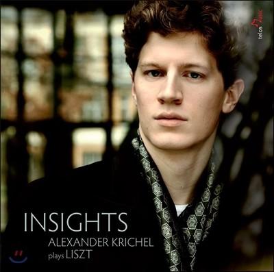 Alexander Krichel 리스트: 피아노 작품집 (Liszt: Insights)