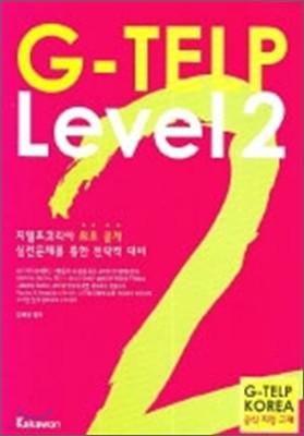G-TELP LEVEL 2