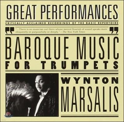 Wynton Marsalis 바로크 트럼펫 작품집 (Baroque Music for Trumpet)