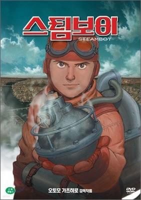 스팀보이 (3disc)