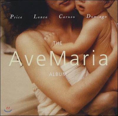 아베마리아 모음집 (Ave Maria)