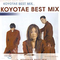 코요태 베스트 Mix - Koyotae Best Mix