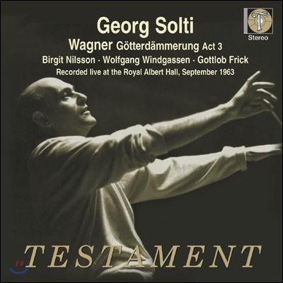 Georg Solti / Birgit Nilsson 바그너: '신들의 황혼' 3막 (Wagner: Gotterdammerung Act3)