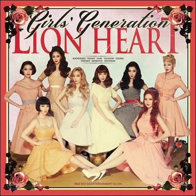 소녀시대 5집 - Lion Heart