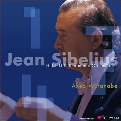 Akeo Watanabe 시벨리우스: 교향곡 1, 4, 7번 (Jean Sibelius: Symphony No. 1, 4 & 7)