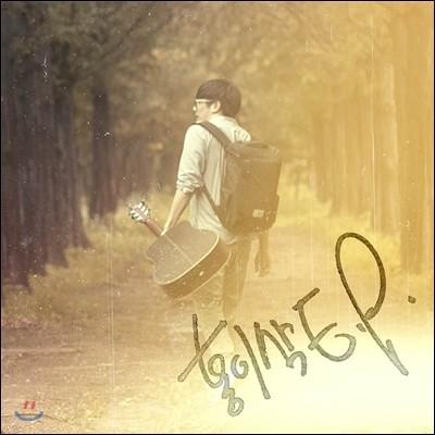 홍이삭 - 미니앨범 : 시간이 지나도