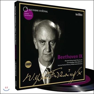 Wilhelm Furtwangler 베토벤 교향곡 9번 `합창` - 빌헬름 푸르트뱅글러 [2LP]