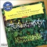 Evgeny Mravinsky 차이코프스키: 교향곡 4번 5번 6번 `비창` (Tchaikovsky: Symphony No.4 & No.5 & No.6) 에브게니 므라빈스키