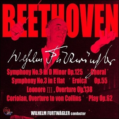 Wilhelm Furtwagler 베토벤 : 교향곡 3번 9번 (Beethoven : Symphony No.3 No.9) 빌헬름 푸르트뱅글러