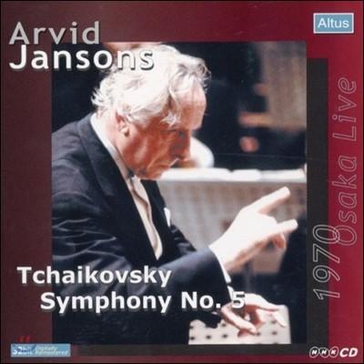 Arvid Jansons 차이코프스키: 교향곡 5번 (Tchaikovsky: Symphony No.5)