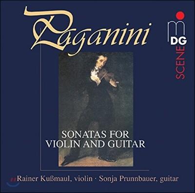Rainer Kussmaul 파가니니: 바이올린과 기타를 위한 소나타 (Paganini: Sonatas for Violin and Guitar)