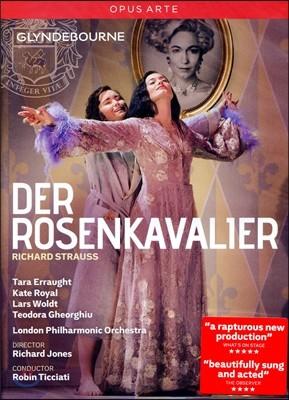 Kate Royal / Robin Ticciati 슈트라우스: 장미의 기사 (R. Strauss: Der Rosenkavalier)