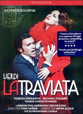 Venera Gimadieva / Michael Fabiano 베르디: 라 트라비아타 (Verdi: La Traviata)