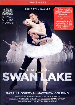 The Royal Ballet 차이코프스키: 백조의 호수 (Tchaikovsky: Swan Lake) 블루레이