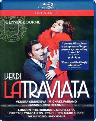 Venera Gimadieva / Michael Fabiano 베르디: 라 트라비아타 (Verdi: La Traviata) [Blu-ray]