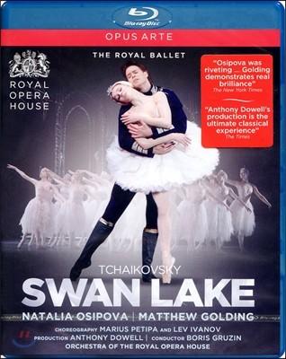 The Royal Ballet 차이코프스키: 백조의 호수 (Tchaikovsky: Swan Lake)