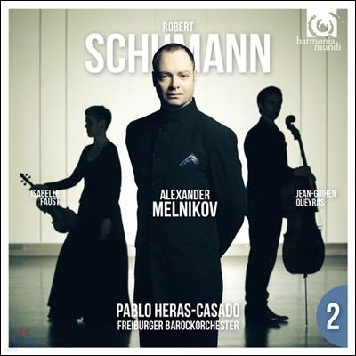 Alexander Melnikov 슈만: 피아노 협주곡, 피아노 트리오 2번 (Schumann: Piano Concerto Op.54, Piano Trio Op.80)