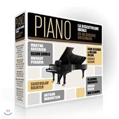퍼펙트 피아노 컬렉션 (The Perfect Classical Collection) [10CD 수입 한정반]