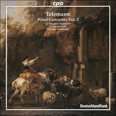 Michael Schneider 텔레만: 관악 협주곡 3집 (Telemann: Wind Concertos Volume 3)