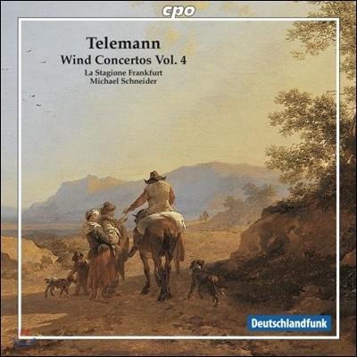 Michael Schneider 텔레만: 관악 협주곡 4집 (Telemann: Wind Concertos Volume 4)