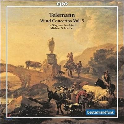 Michael Schneider 텔레만: 관악 협주곡 5집 (Telemann: Wind Concertos Volume 5)